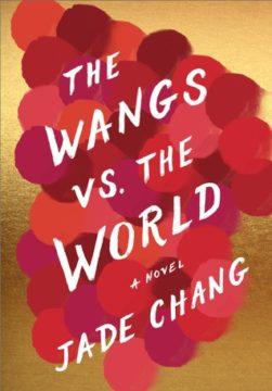 {Interview+Giveaway} #WangsvstheWorld by @theJadeChang @hmhbooks